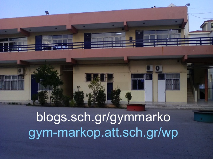 Blog & site & αίθουσες