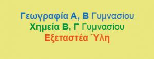 κος Μιχαλόπουλος